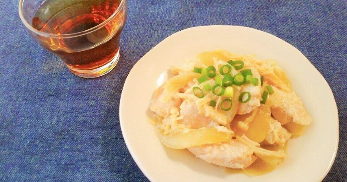 [下味調理・下味冷凍]電子レンジで簡単!鶏肉と玉ねぎとえのきの塩麹蒸し