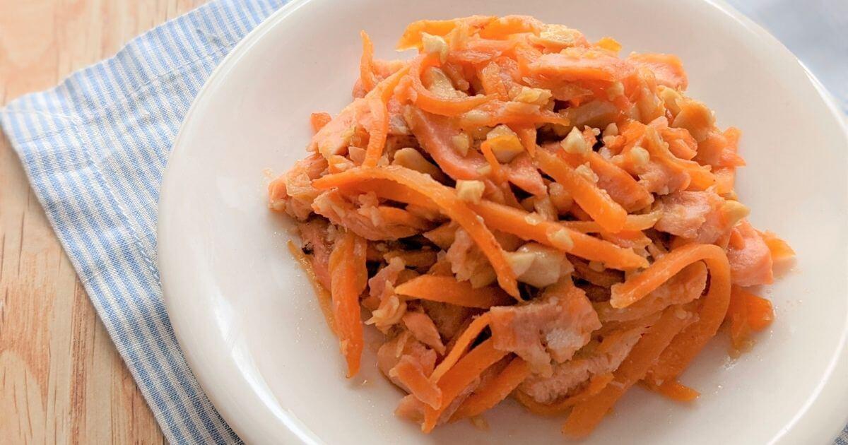 【レシピ】にんじんと鮭のピーナッツ味噌炒め
