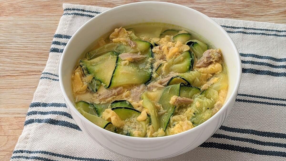 【レシピ】ひらひらズッキーニのツナたまスープ