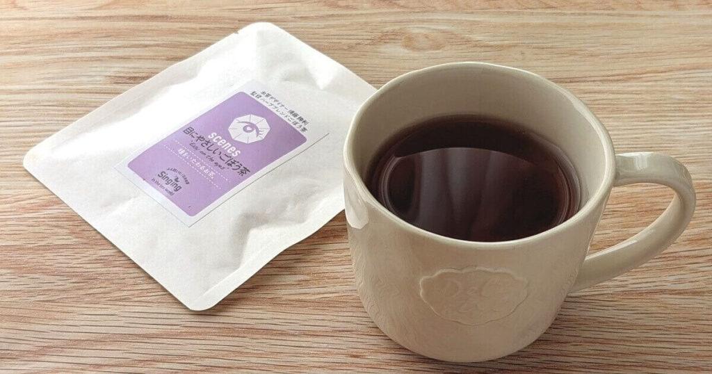 グロウスのごぼう茶