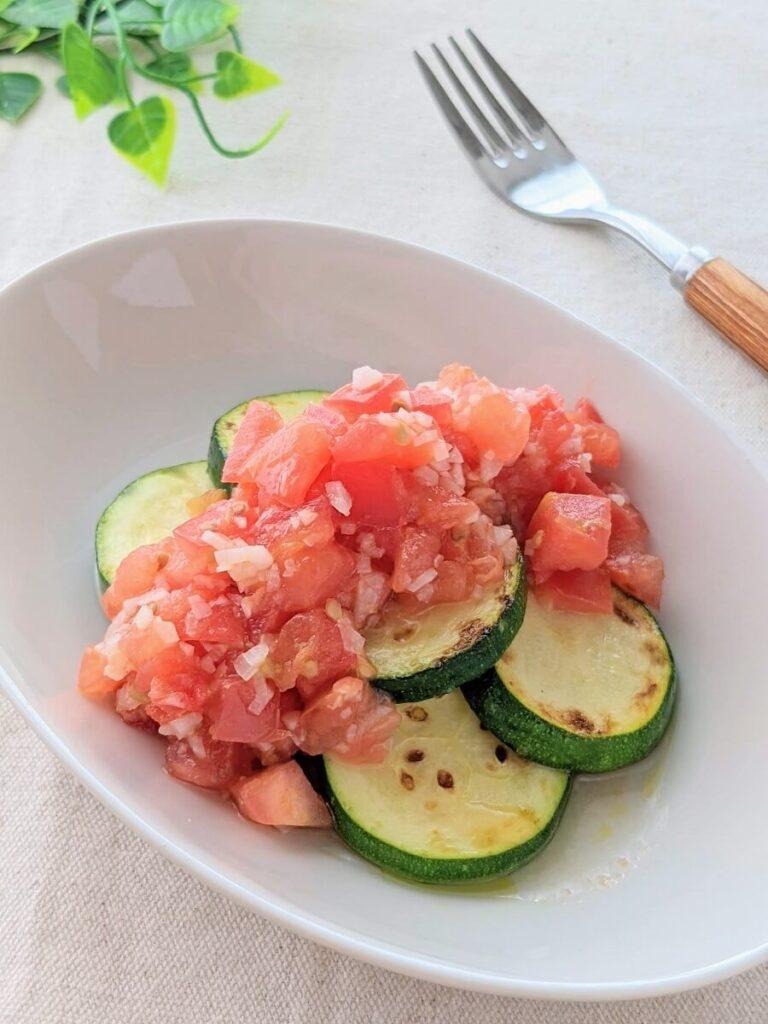 【レシピ】ズッキーニのソテー~フレッシュトマトソース~