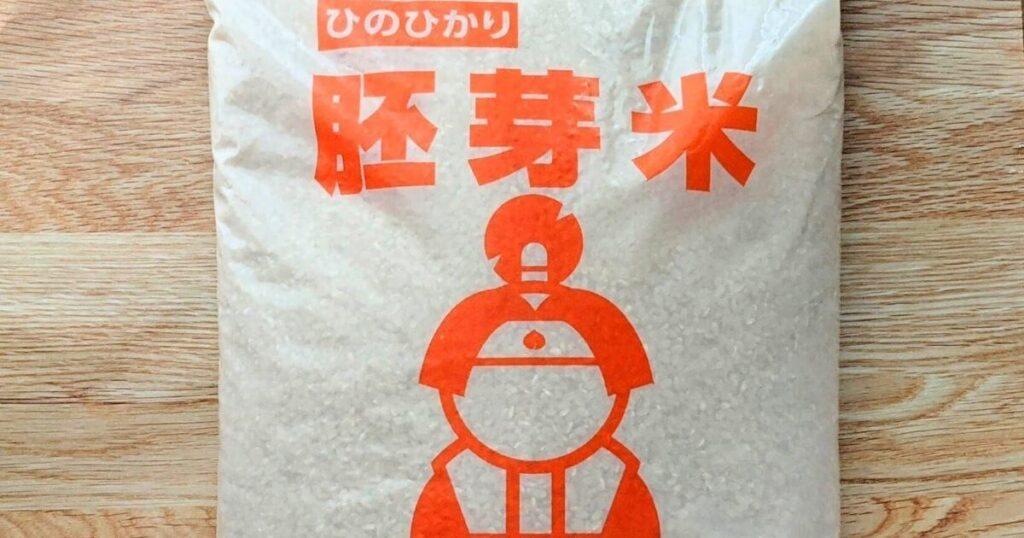 【食レポ】私の定番ヘルシーごはん「岡山県産ひのひかり胚芽米」