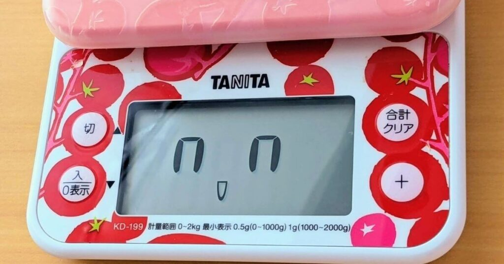 【使用レポ】おしゃれなおすすめキッチンスケール【タニタ】