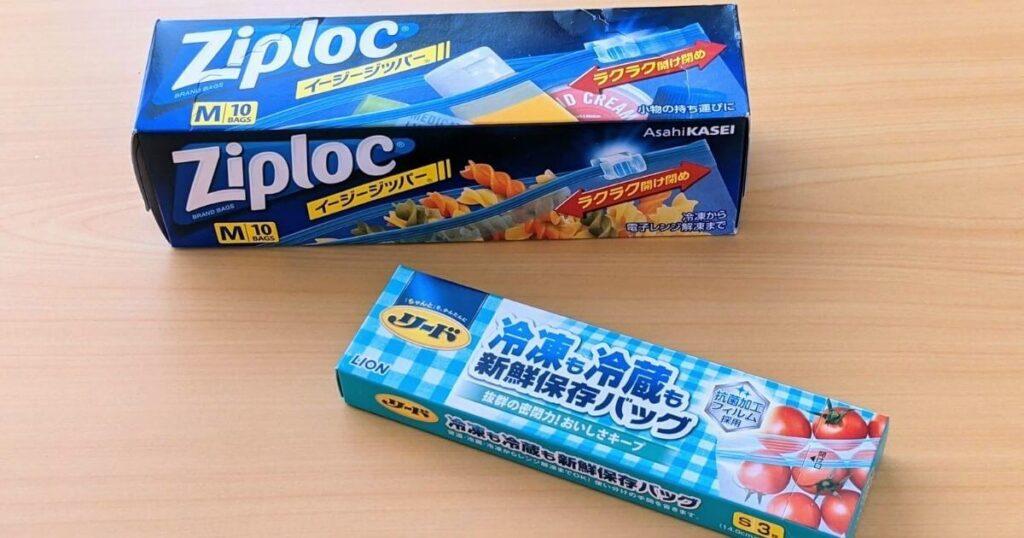 【方法・コツ解説】下味調理・下味冷凍の基本【これ読めばOK】