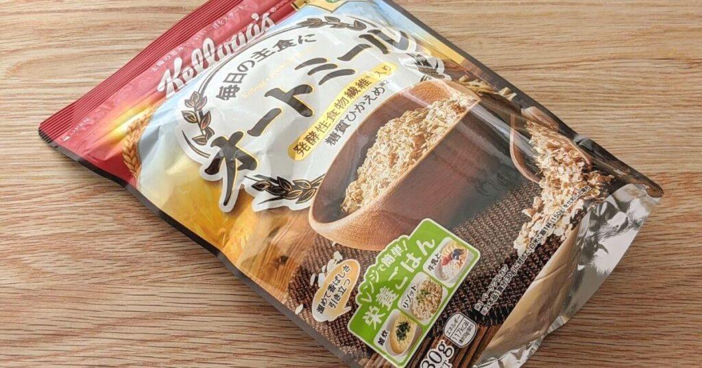 【食レポ】ケロッグ「オートミール」はダイエット中の主食推し