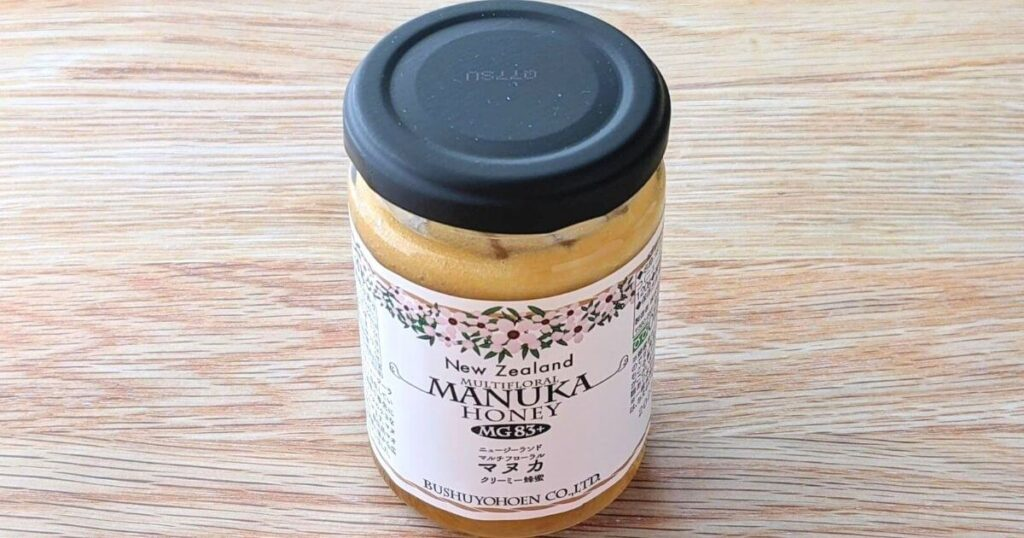 【食レポ】武州養蜂園「マヌカクリーミー蜂蜜」はクリームみたい